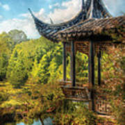 Orient - From A Chinese Fairytale Art Print