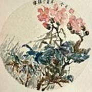 Original Chinese Flower Art Print