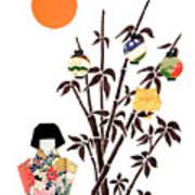 Owl In Bamboo By Mary Ellen Palmeri Art Print