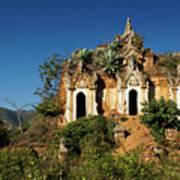 Pagoda In Ruins Art Print