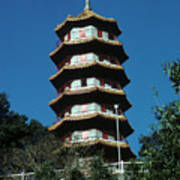 Pagoda In Taiwan Art Print
