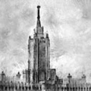 Palace Of Culture And Science Art Print