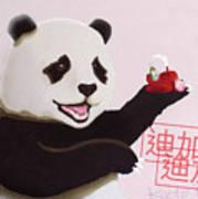 Panda Joy Pink Art Print