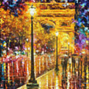 Paris - Campos Elises Art Print