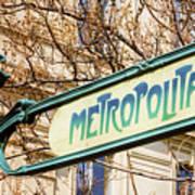 Paris Metro Sign Color Art Print