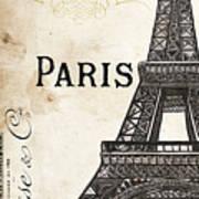 Paris, Ooh La La 1 Art Print