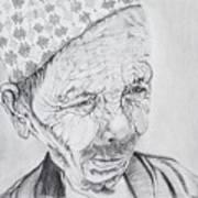 Patan Art Print