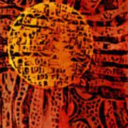 Patterns In The Sun Art Print
