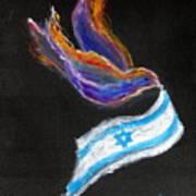 Breakthrough Peace For Israel Art Print