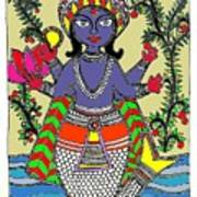 Matsya An Avatar Of Hundi God Vishnu  Art Print