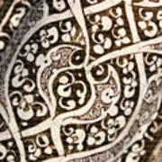 Pergamon Islamic Art 2 Art Print