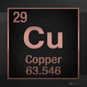 Periodic Table Of Elements - Copper - Cu - Copper On Black Art Print