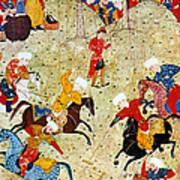 Persian Polo Game Art Print