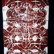 Peruser Art Print