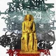 Pharaoh Of Egypt Art Print