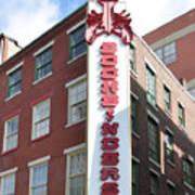 Philadelphia - Bookbinders Art Print