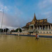 Phnom Penh Royal Palace Plaza Art Print