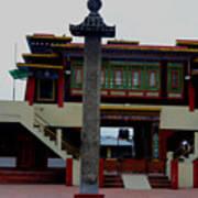 Pillars Of A Monastery Art Print