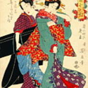 Poet Komachi 1818 Art Print