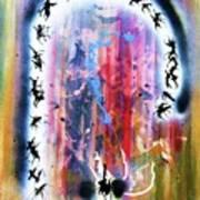 Portal Of Beginning Again Art Print