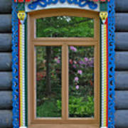 Post Dacha Window Art Print