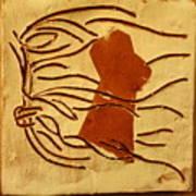 Pout - Tile Art Print