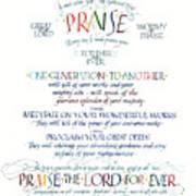 Praise Psalm 145 Print by Judy Dodds