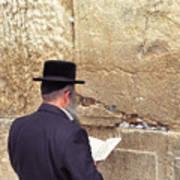 Prayer At The Western Wall Art Print