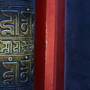 Prayer Wheel At The Lama Temple Art Print