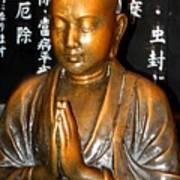 Prayers For Japan Art Print
