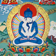 Primordial Buddha Kuntuzangpo Art Print