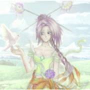 Princess Altiana Colour Art Print
