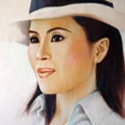 Princess Ubonrat Rachakanya Art Print