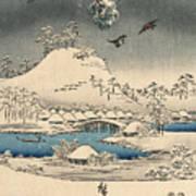 Print From The Tale Of Genji Art Print