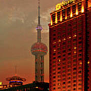 Pudong Shanghai - First City Of The 21st Century Art Print
