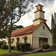 Pu'ula Congregational Church - Nanawale Art Print