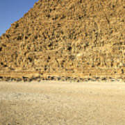 pyramid of Giza Art Print