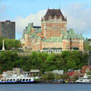 Quebec City Waterfront 6324 Art Print