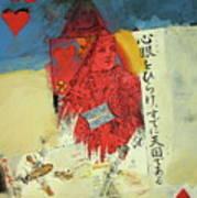 Queen Of Hearts 40-52 Art Print