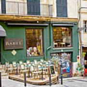 Quiet Cafes In Palma Majorca Spain   Art Print