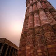 Qutab Minar Art Print