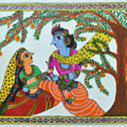 Radha Krishna  Art Print by Shruti Prasad