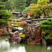 Rain On Kyoto Garden Art Print