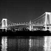 Rainbow Bridge At Night Art Print