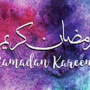 Ramadan Kareem Art Print