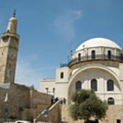 Ramban Synagogue  Art Print
