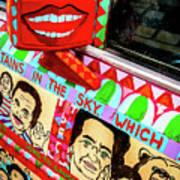 Rear View Mirror Of The Car-nola Art Print