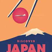Retro Japan Mt Fuji Tourism - Orange Art Print
