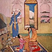 Rhazes, Islamic Polymath Art Print