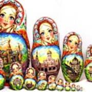 Rhinestones Of Moscow Art Print
